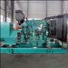 Volvo land generator sets