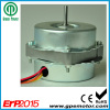 Low cost 12V 24V dc Brushless DC Motor PWM control replace 78 series AC capacitor motor
