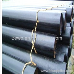 ASTM carbon Steel Seamless Pipe