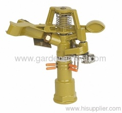 metal garden water sprinkler spray full or part circle water