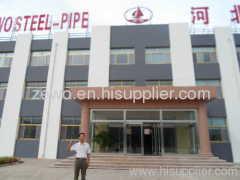 Hebei zewo steel pipe manufacturing CO.,LTD.