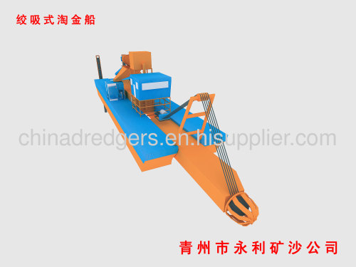 Hot Selling hydraulic Cutter Suction Gold Dredger