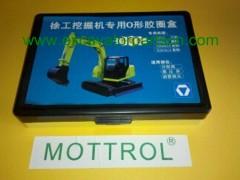 XCG MACHINE O-RING KIT -Excavator bulldozer crusher forklift