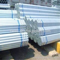 dipped zinc steel pipes
