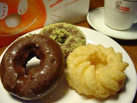 Automatic Mini Donut Maker 850w