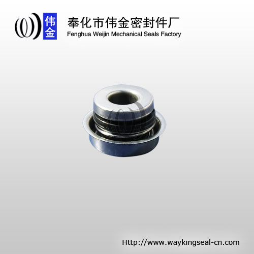auto cooling pump seal automobile pump seal 12mm