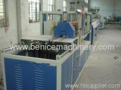 Cable trunk production line of PVC