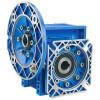 NMRV Worm Gear Speed Reducer
