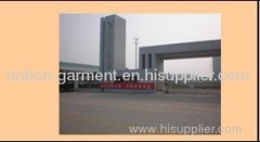 HEFEI RINBON GARMENTS CO. LTD.