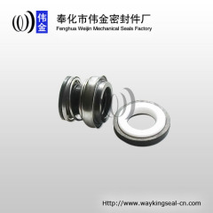 competitive type 103 water pump seal 10mm