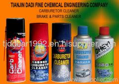 Brake Cleaner for car care 840ml