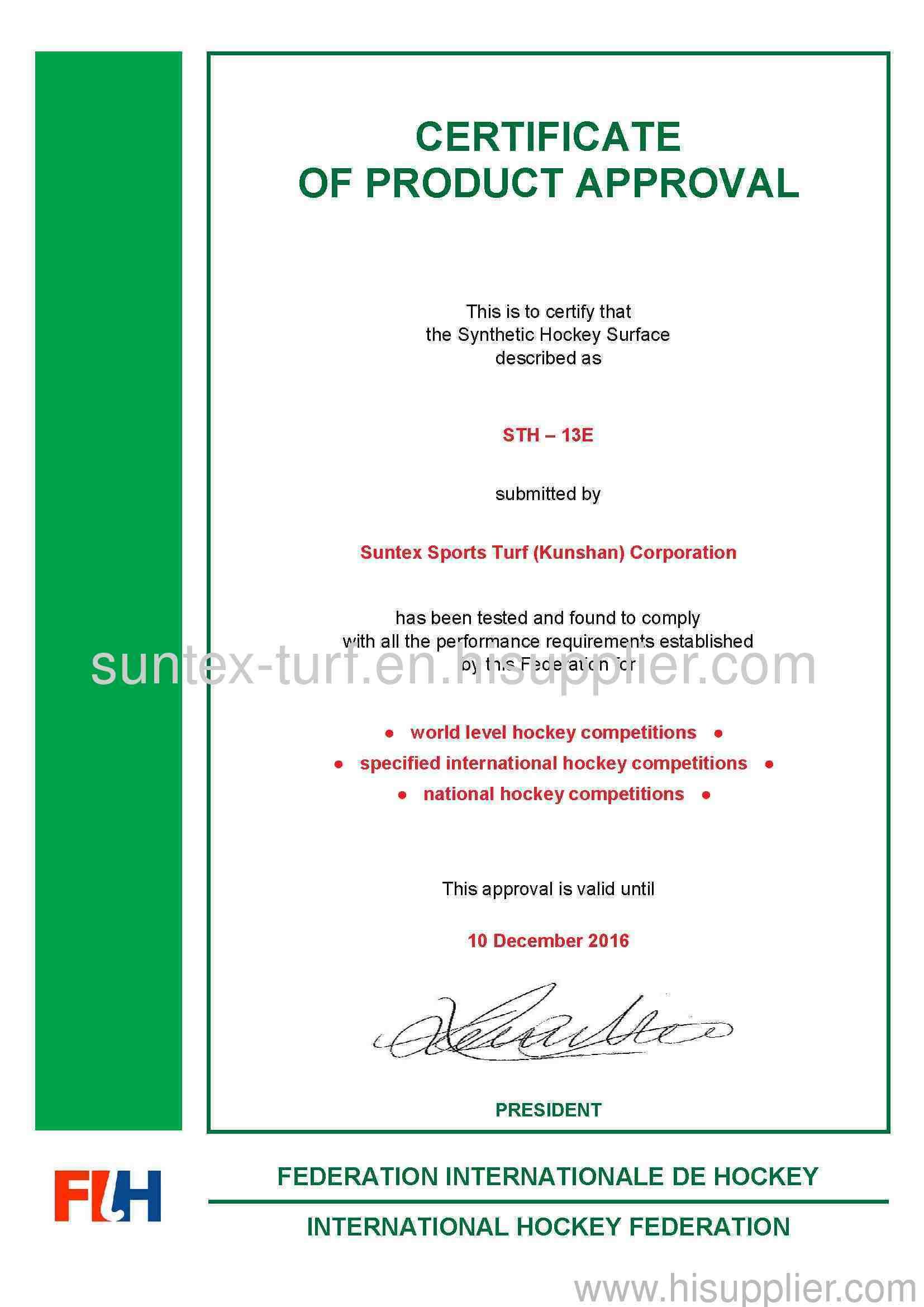 FIH certificate