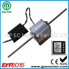 0-10V Variabele luchtstroom controle 1hp ECM motor voor HVAC blower EMC goedkeuring