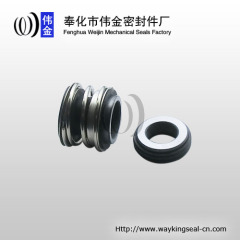 burgmann MG1 mechanical seal 15mm SIC / SIC