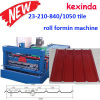 New type 23-210-840 automatic colored steel roof panel roll forming machine