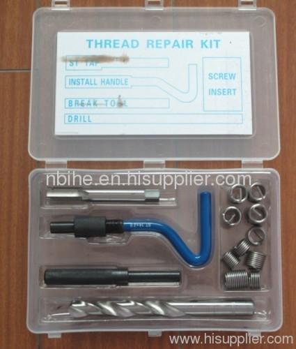 14Pcs BROKEN THREAD REPAIR KIT from China manufacturer - IHE