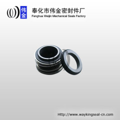 burgmann MG1 mechanical seal 35mm Carbon / SIC