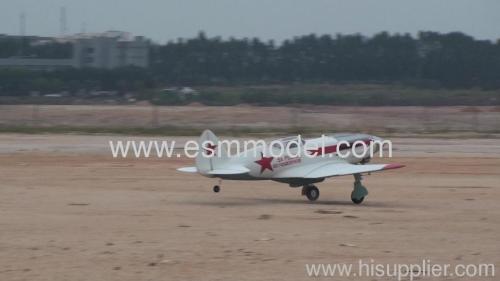RC model aircraft ARF model plane MIG-3