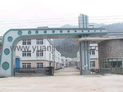 Ningbo Yuanjie Lighting Electric Devices Co., Ltd