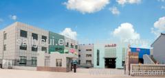 Changzhou Hener Weighing Equipment Co.,Ltd