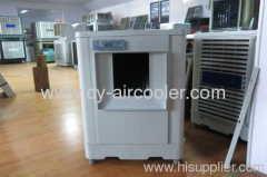 Sudan popular window evaporative air cooler
