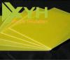 Yellow Laminated Glass Sheet