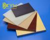 Brown Color Laminated Sheet
