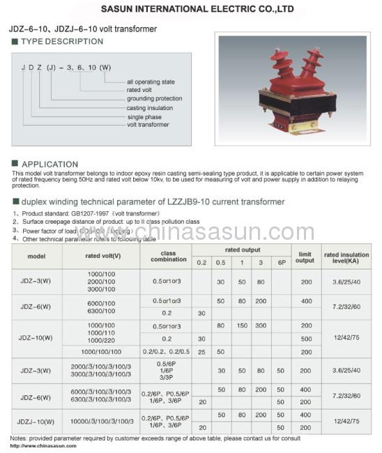 JDZ - 6 - 10 Volt Transformer