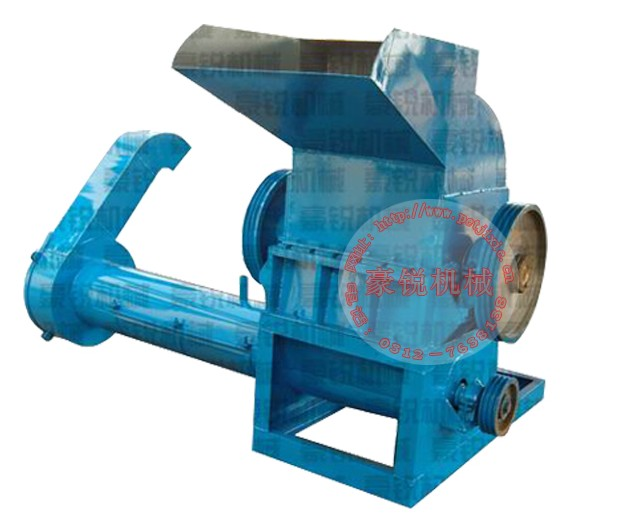Model 60 tpyes plastic crusher