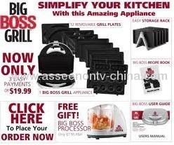 BIG BOSS GRILL as seen on tv 15pcs grill big grill
