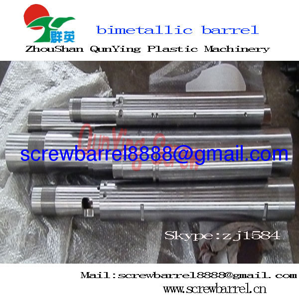 bimetallic screw barrel for injection moulding machine