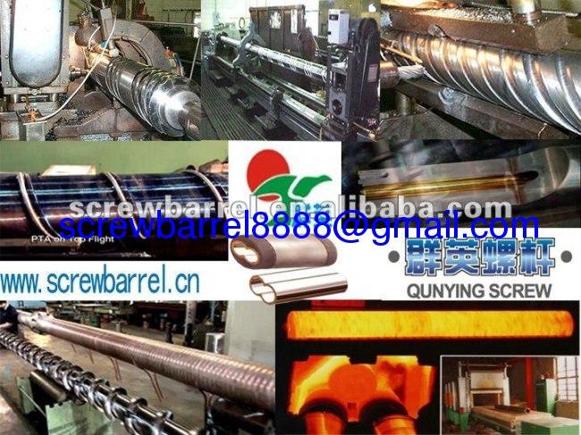 bimetallic parallel twin screw barrel
