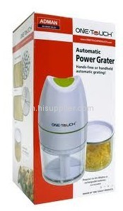 NEW ONE TOUCH AUTOMATIC POWER GRATER