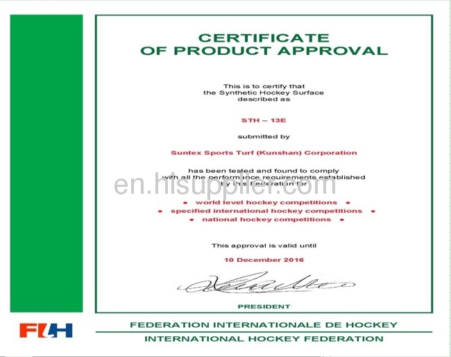 hight quality FIH approved hockey grass