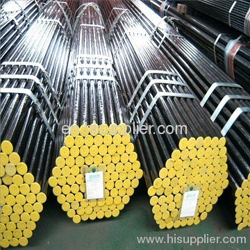 DIN ST37 Seamless Pipe