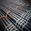 API ERW STEEL PIPE
