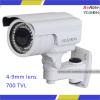 "1/3"" High sensitivity CCD Sensor Camera Waterpoof Intelligent Cctv Ir Camera for Low Temperature Location Surveillance"