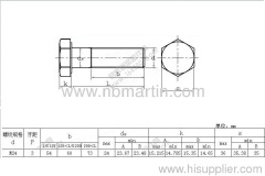 Hex hot dip galvanizing bolt M24