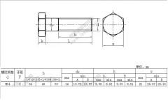 Hexagon head Gr8.8 bolt M14
