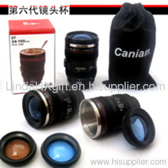 The Six Generation Lens Cup