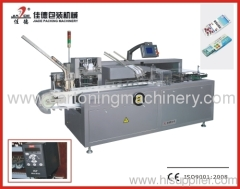 200boxes/min Automatic Cartoning Machine for Blister china supplier