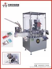 Multifunction Vertical Cartoner China Supplier