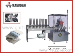 220V 50 HZ Automatic Condom Cartoning Machine Manufacturer Exporter