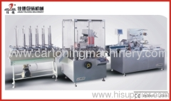 Condom packing production line(cartoning machine and cellophane overwrapping machine)