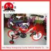 hot sell kids bike