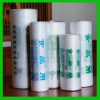 PE food Bag for super market household Plastic bag Roll