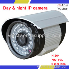 Mega pixel l 720P Outdoor IR IP camera