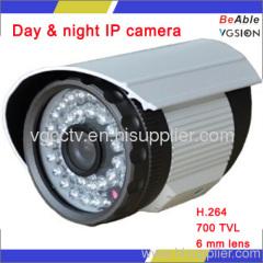 2 Megapxiel 1080P Outdoor IR IP camera