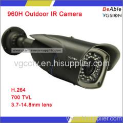 960H 700 TVL Network IR Camera
