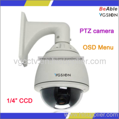 "7"" outdoor vandal proof PTZ camera"